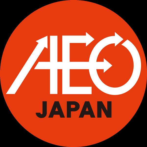 AEO制度 ロゴ