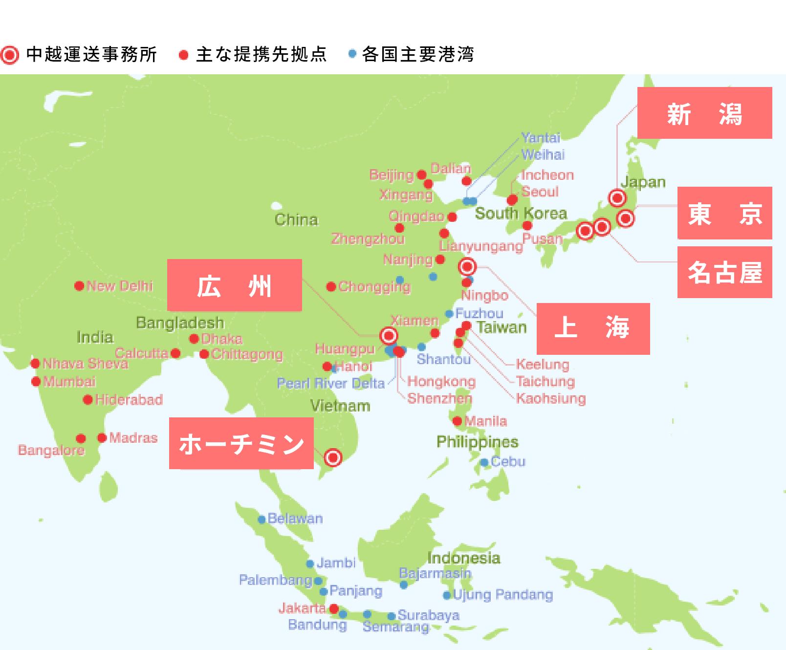 地図:海外事務所・提携先ネットワーク
